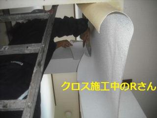 震災被害復旧工事 C様邸完成_f0031037_21255329.jpg