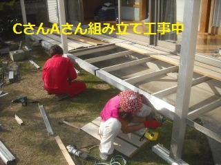震災被害復旧工事 C様邸完成_f0031037_21281428.jpg