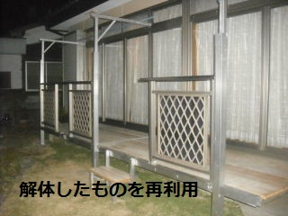 震災被害復旧工事 C様邸完成_f0031037_21283021.jpg