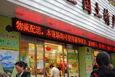 上海一日目のおやつ_a0175348_20421762.jpg