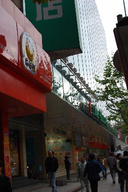 上海一日目のおやつ_a0175348_20424486.jpg