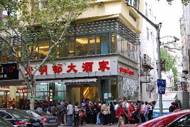 上海一日目のおやつ_a0175348_20431792.jpg