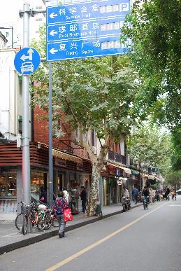 上海一日目のおやつ_a0175348_20432588.jpg
