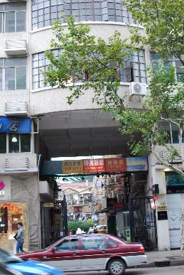 上海一日目のおやつ_a0175348_204327.jpg