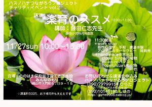 b0091866_819179.jpg