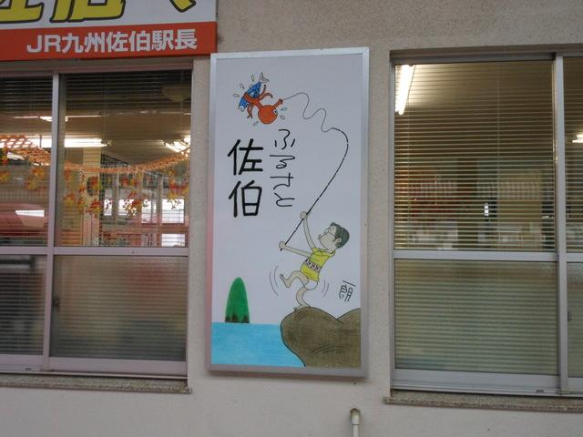 「お笑いマンガ道場」という番組が昔あった_c0001670_21225389.jpg