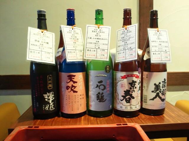 ゴハンヤ☆マタキチさんで燗酒講習会でした!_d0113681_17343570.jpg
