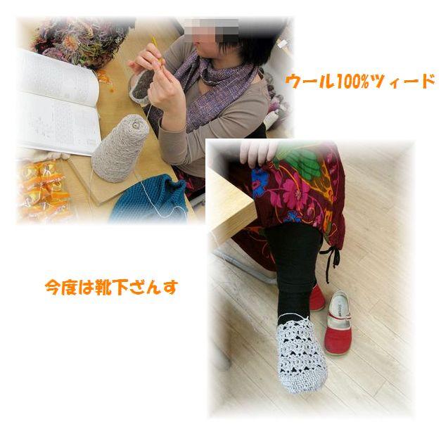 c0221884_212109.jpg