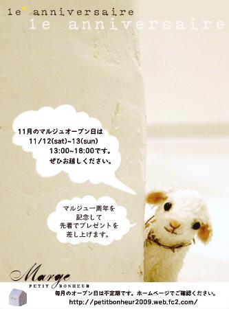 b0132385_185662.jpg