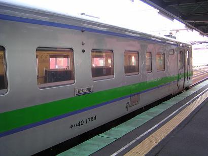 岩見沢駅付近の室蘭本線の線路付け替え_f0078286_972267.jpg