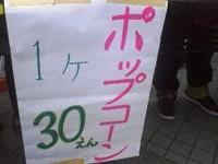 b0022695_1702380.jpg