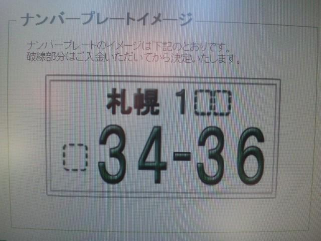 b0127002_2265773.jpg