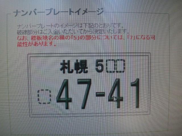 b0127002_2272453.jpg