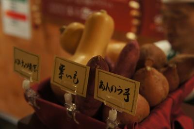 秋の収穫祭_b0173606_14514980.jpg
