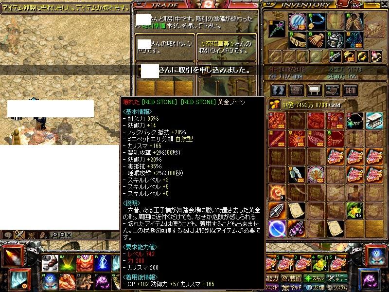 b0214607_17373811.jpg