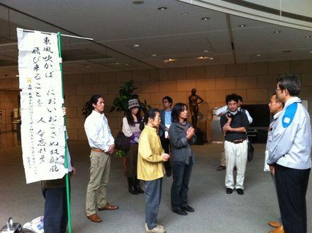 九電大分支店へ玄海4号機の再稼働に抗議の申し入れ_d0174710_433648.jpg