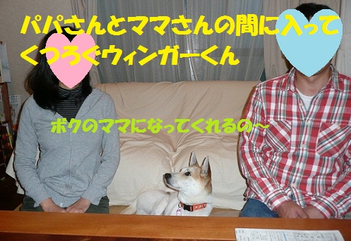f0121712_15101633.jpg