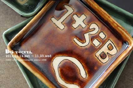 f0197312_16261410.jpg