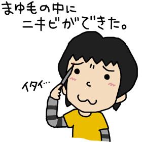 b0044915_11182814.jpg