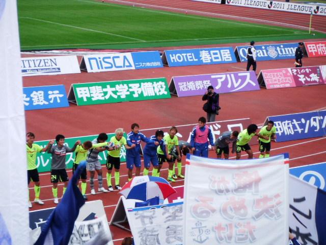 vs 甲府(2-1)A_c0026718_1733830.jpg