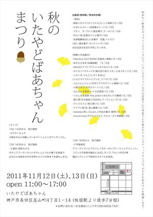 f0158118_0144498.jpg