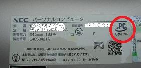 b0226221_9481373.jpg