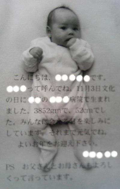 e0193822_18515997.jpg