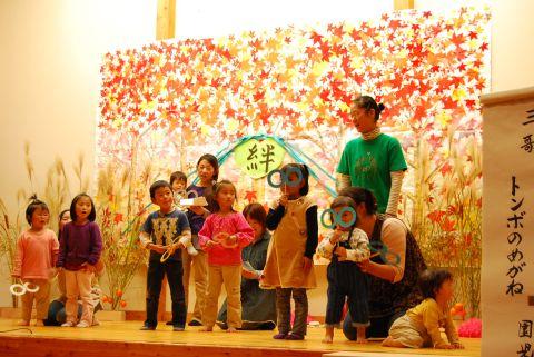 地域、三義の文化祭♪_e0015223_1524193.jpg