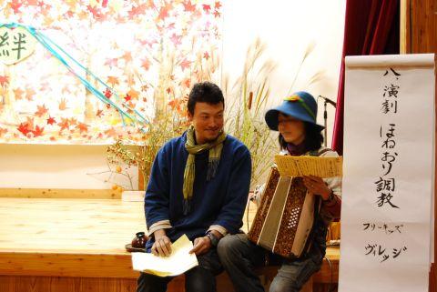 地域、三義の文化祭♪_e0015223_15262063.jpg