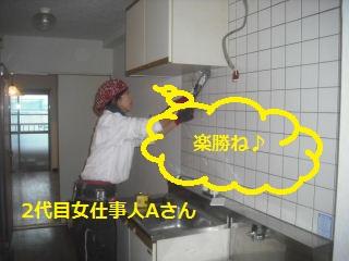 キッチン解体 41台中の初日_f0031037_2015416.jpg