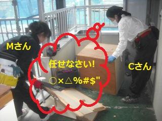 キッチン解体 41台中の初日_f0031037_20155776.jpg