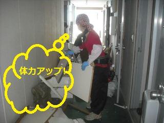 キッチン解体 41台中の初日_f0031037_20162325.jpg