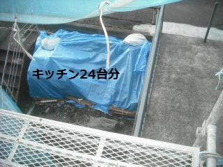キッチン解体 41台中の初日_f0031037_20163523.jpg