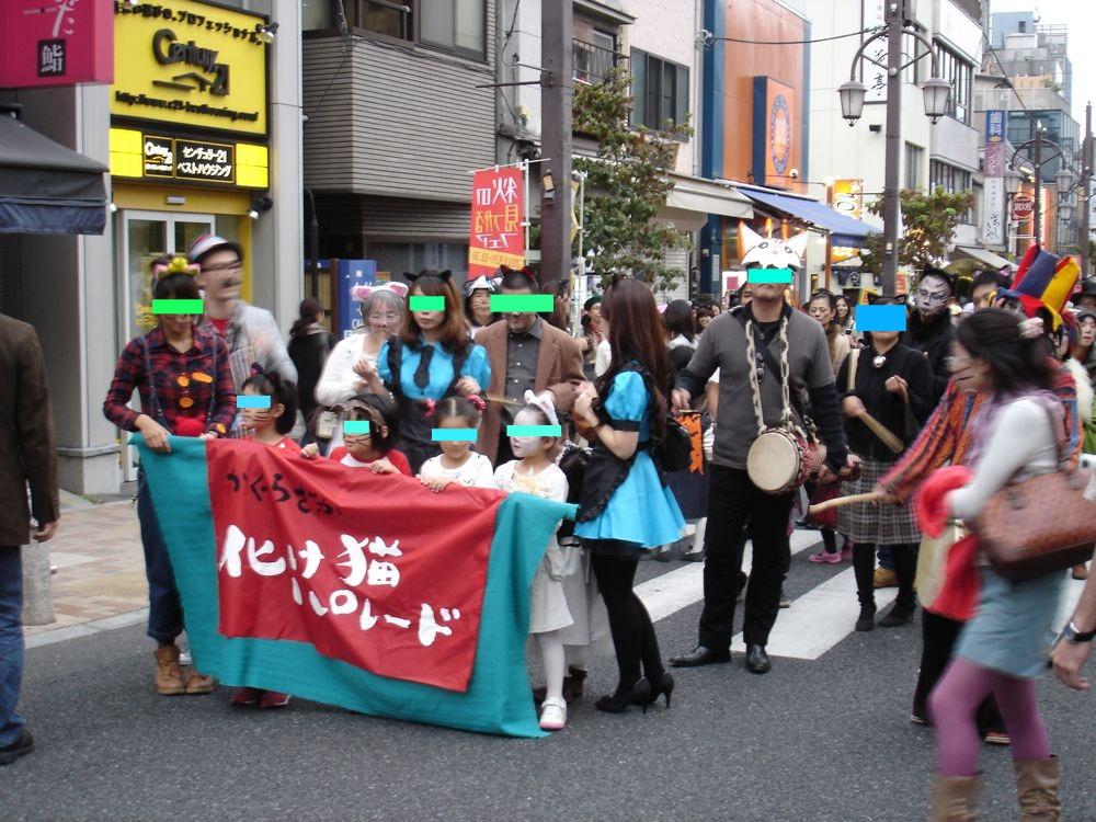 「化け猫パレード大作戦」_a0037338_9435526.jpg