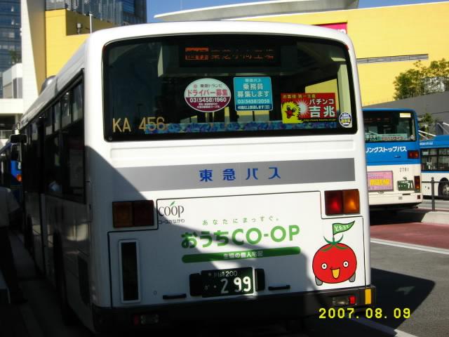 c0133343_2017399.jpg