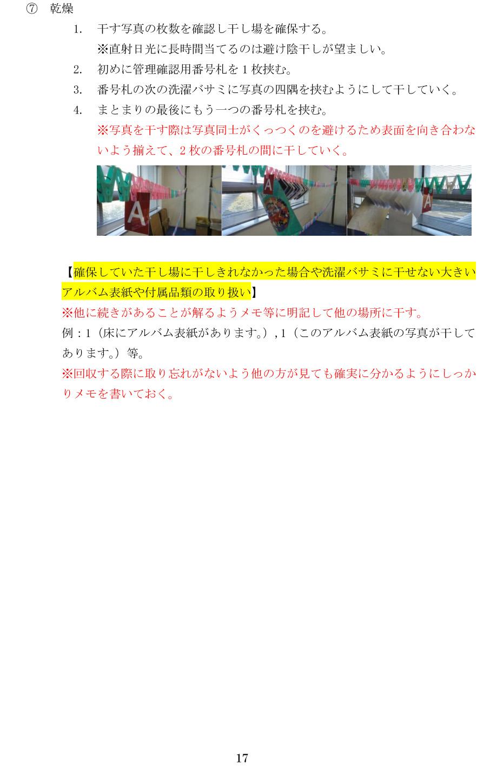 d0245543_1728891.jpg