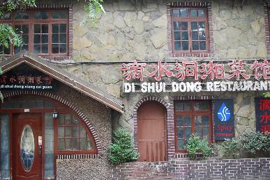 上海の料理教室に着きました。_a0175348_10414680.jpg