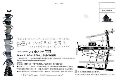 b0184454_1234231.jpg