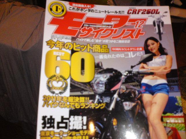 ついに新型XRがクル---!?_e0114857_133635.jpg