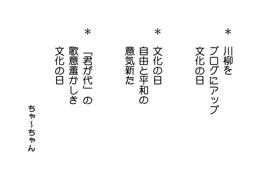 b0142158_14523632.jpg