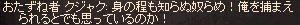 b0048563_13215981.jpg