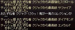 b0048563_1322443.jpg