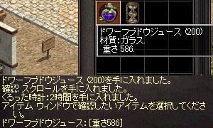 b0048563_14134675.jpg