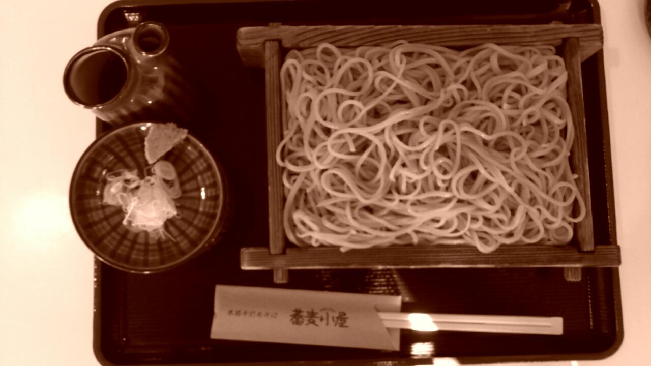蕎麦小屋桜町支店_b0106766_16255122.jpg