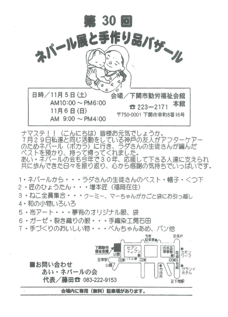 f0167470_18233043.jpg