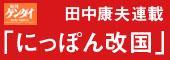 アルファベットやカタカナ_c0052876_22444749.jpg