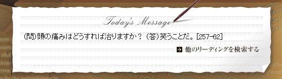 b0225081_2142732.jpg