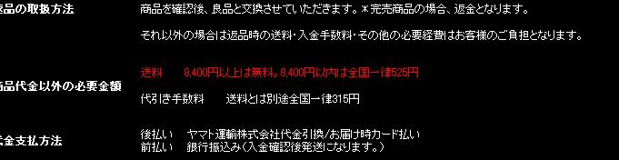 f0141581_2334936.jpg