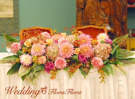 秋色 桜色 和のご披露宴装花1 目黒雅叙園様_a0115684_148865.jpg