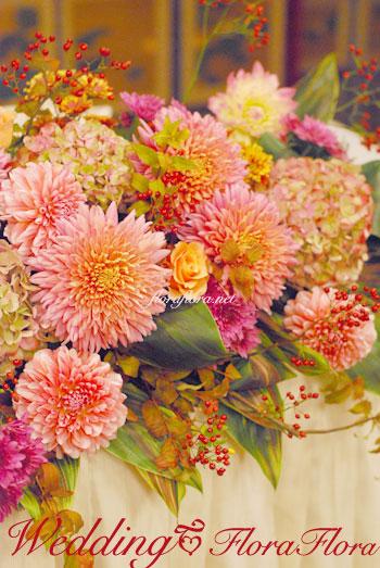 秋色 桜色 和のご披露宴装花1 目黒雅叙園様_a0115684_1542854.jpg
